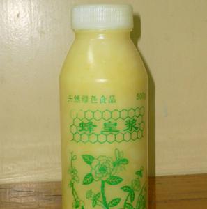 批发供应优质纯天然蜂王浆  绿色食品  万寿山