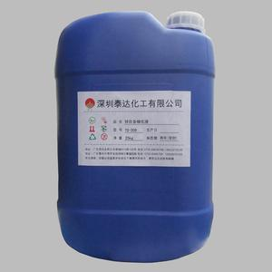 厂家直销:锌合金磷化液/TD-209/五金清洗剂