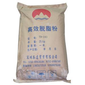 厂家直销:除油粉/强力除油粉/五金清洗剂