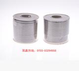 批发5050焊锡丝有铅锡线 500G 1.2mm