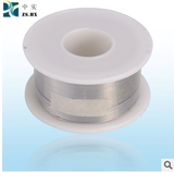 广东名牌大量供应批发有铅锡丝小卷锡线0.8mm