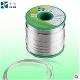 盟标准无铅实芯锡线焊锡 0.6mm