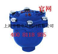 供应 上海宗锟ARVX微量排气阀