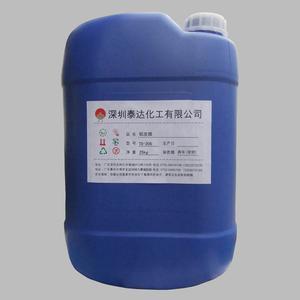 厂家大量直销:铝皮膜/五金清洗剂