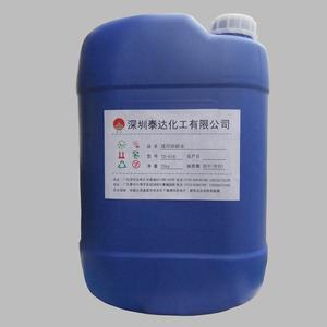 厂家大量直销除蜡水/通用除蜡水25KG五金清洗剂