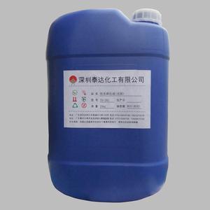 厂家直销:铁系磷化液/TD-201/五金清洗剂