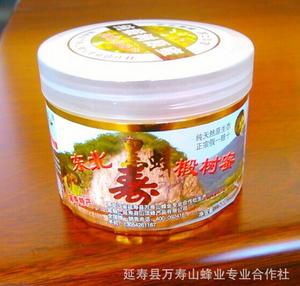 万寿山特产黑蜂椴树蜂蜜椴树蜜蜂蜜1件*40瓶