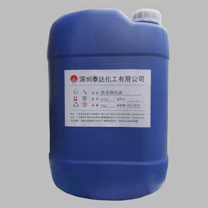 厂家大量直销: 铁系磷化液/磷化液/五金清洗剂