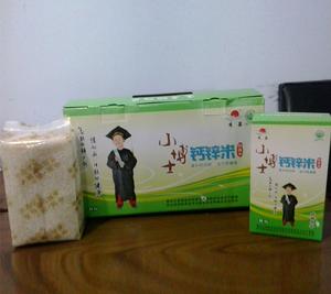 批发黑龙江农家大米 营养大米小博士钙锌米儿童膳食装