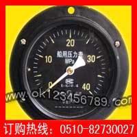 船用压力表系列-耐震压力表|真空压力表|不锈钢压力