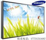上海46寸5.5拼接屏