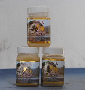 东北特产黑蜂椴树蜜1箱40瓶