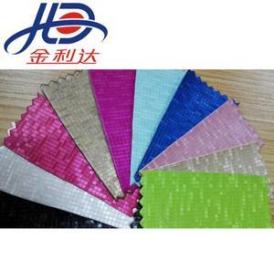 厂家生产 世界之窗新款皮革