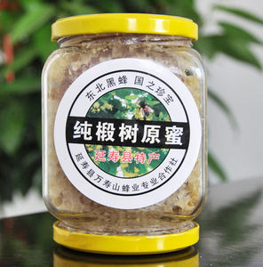 【厂家直销】2014新款热卖纯天然原生态自养巢蜜