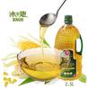 冰地玉米胚芽油非转基因纯正玉米油物理压榨2.5L