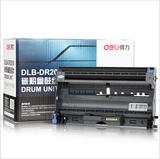 得力DLB-DR2050黑色激光打印硒鼓碳粉盒组件