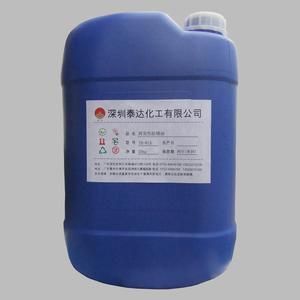 厂家直销:挥发性防锈油/五金加工助剂/五金清洗剂