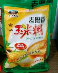 万寿山优质纯天然玉米糊 万寿山 高档老磨香玉米