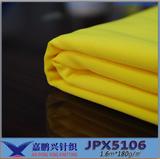 针织牛奶丝T恤内衣透气弹力布运动服装面料氨纶单面布