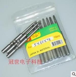 电批头气动螺丝刀头S2钢5﹡60﹡T8梅花六角电批