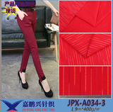 厂家直销七彩罗马弹力罗马布 新款高档女裤面料 工装