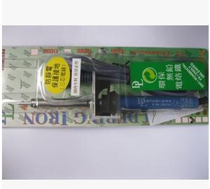 香港DL电烙铁40W寿命比普通的长 外热式烙铁