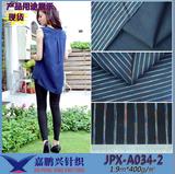 2015最新款高档弹力女裤面料 彩色七彩罗马布