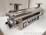 15-20T水流量口径 DN80 紫外线杀菌器信诺