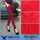 厂家直销七彩罗马弹力罗马布新款高档女裤面料工装面料