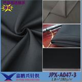 现货针织氨纶健康布运动服装面料 氨纶双面布弹力面料