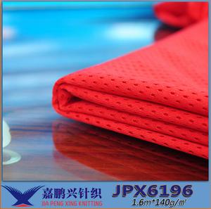 针织运动服装网眼布 现货低弹洞布 吸湿排汗透气网眼
