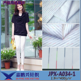 厂家直销 2015最新款高档女裤面料七彩弹力罗马布