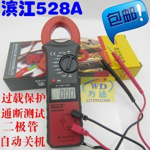 滨江BM528A 数字钳形万用表 钳形万能电流表