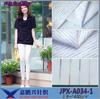 厂家直销 2015最新款高档女裤面料 七彩弹力罗马