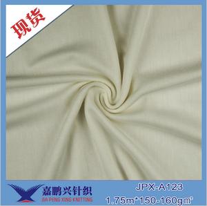 厂家现货直销40S人棉弹力莫代尔面料 针织透气内衣