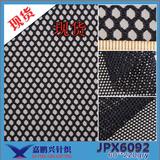 涤纶低弹六角网布 运动背包六角网眼布 箱包手袋网布