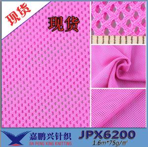 低弹四角网布 运动服里料网布 小四角好料密四角网布