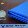 针织双面佳积布 鼠标垫潜水料贴合平纹双面布