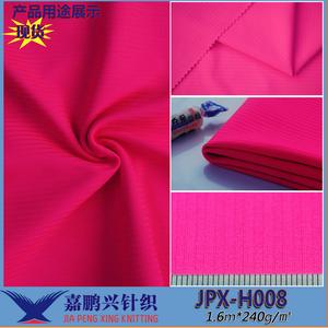 厂家直销 直条纹服装面料 女裙面料 涤氨拉架条纹布