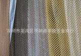 供应金属装饰网,金属垂帘网生产厂家