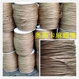 蜡绳|棉蜡绳|蜡绳DIY|蜡绳编织