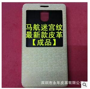 手机套专用皮革面料【马航迷宫纹】