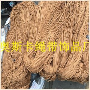 皮绳|韩国绒皮绳厂家批发|DIY手工饰品配件绳
