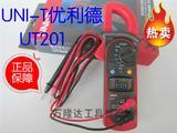 优利德UT201数字钳形万用表 数显钳表 电流钳表