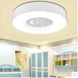 led护眼吸顶灯房间灯卧室灯具温馨儿童房现代简约创