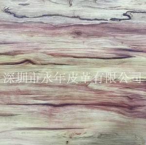 现货供应仿真木纹皮革 木纹之家 原始木纹PU皮革
