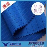 专业生产经编针织服装网眼布面料 运动服小方格网眼布