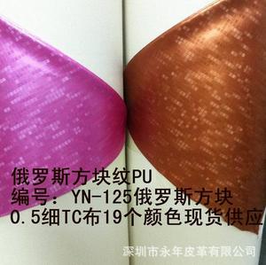 最新款手机皮套PU革小方格子纹
