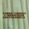 树木皮纹 大量现货供应市场独一无二产品皮革