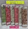 木纹皮革 手机套成品